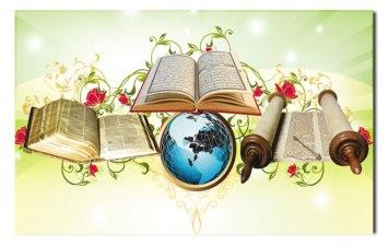Image from harunyahya.com.