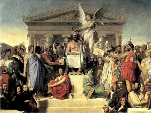 You think your family reunions are bad ... think about the ones on Mount Olympus.  Image found at Excentric World.